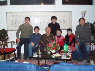 Christmas Eve Party in Prof. Ho's House
