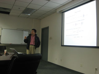 The talk of Prof. Li QIU