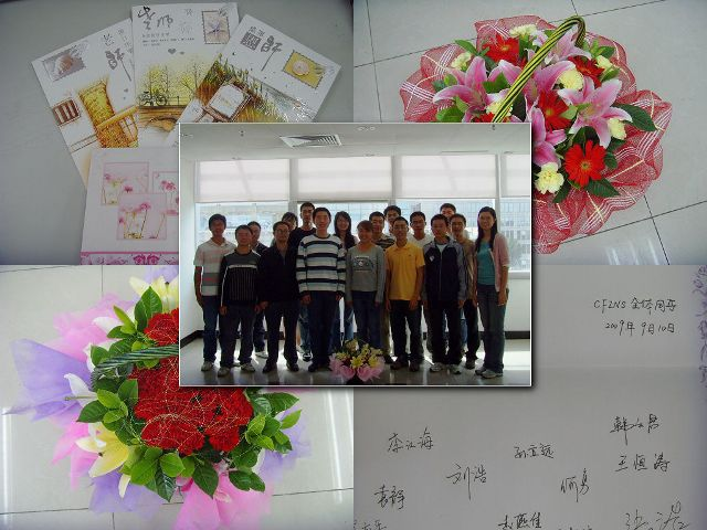 2009 teachers' day