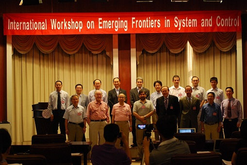 International Workshop on Emerging Frontiers in System and Control