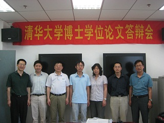 Yonghao Huang defended ph.d. thesis
