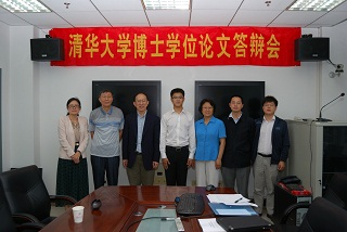 Hengtao Wang defended ph.d. thesis