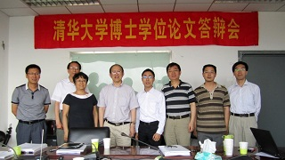 Qiang Li defended ph.d. thesis